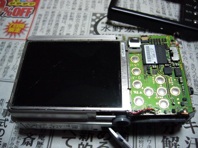 P1030900.JPG